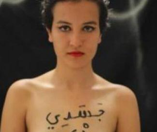 femen-musulmana-226114